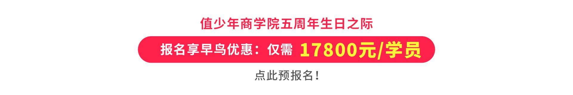 """一群大陆孩子被台湾顶尖导师怒赞:""""小确幸""""与""""大创新"""""""